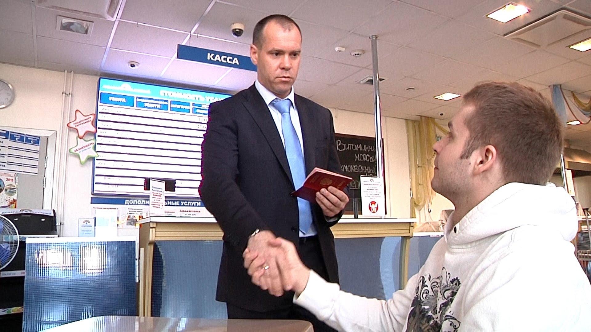 Мужчина с паспортом в банке