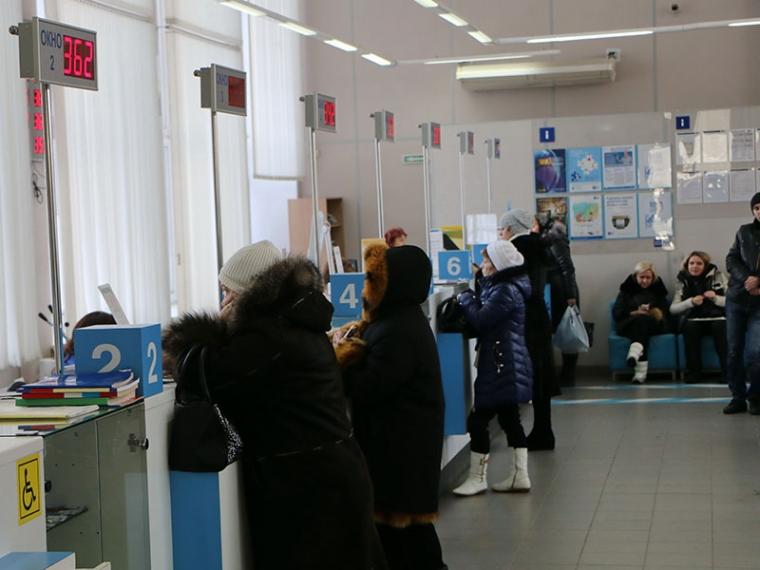 В почтовом отделении