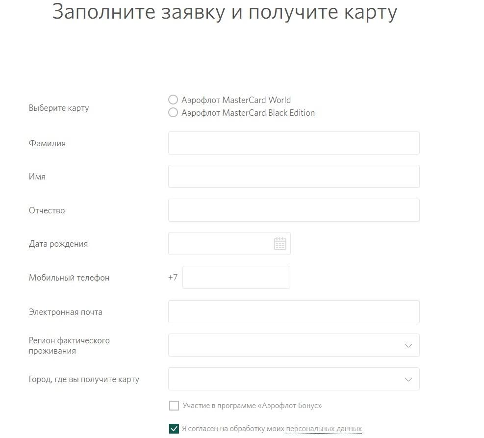Страница с регистрацией