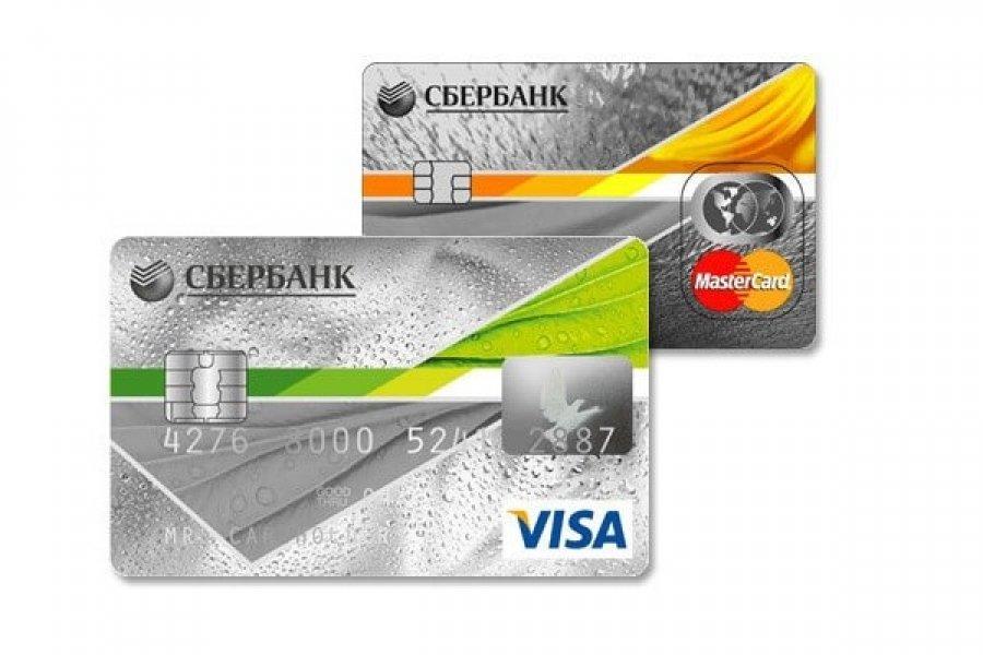 Банковский платежный инструмент