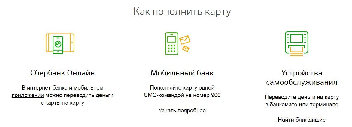 Веб-страница для оплаты