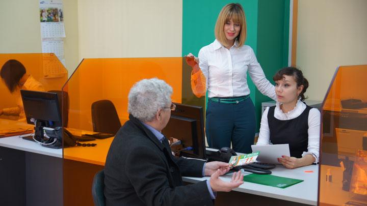 Рабочий день в банке