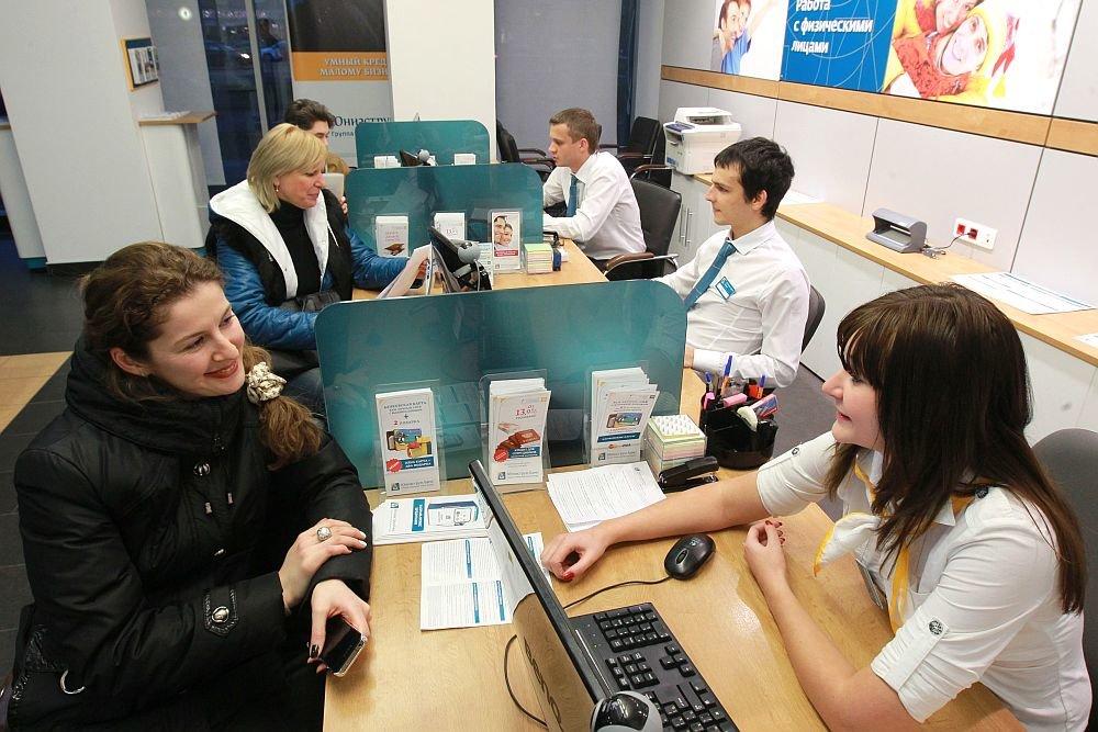 Клиент в филиале банка