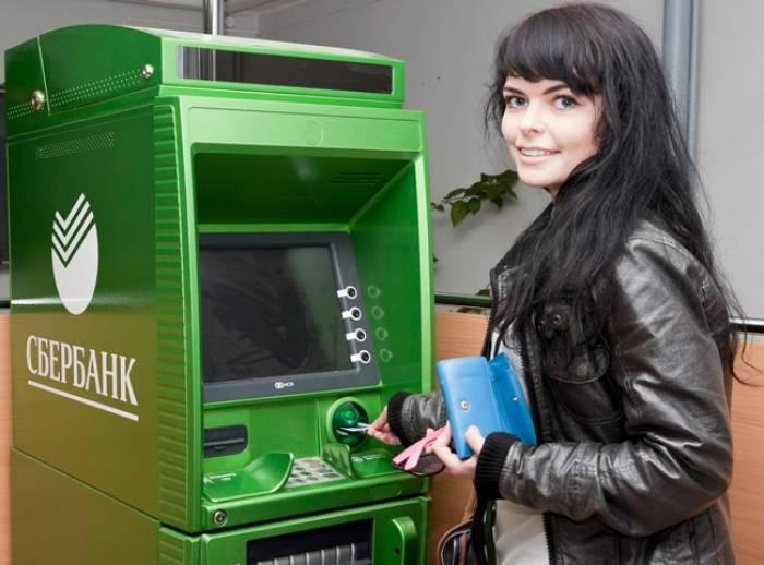 Женщина возле банкомата
