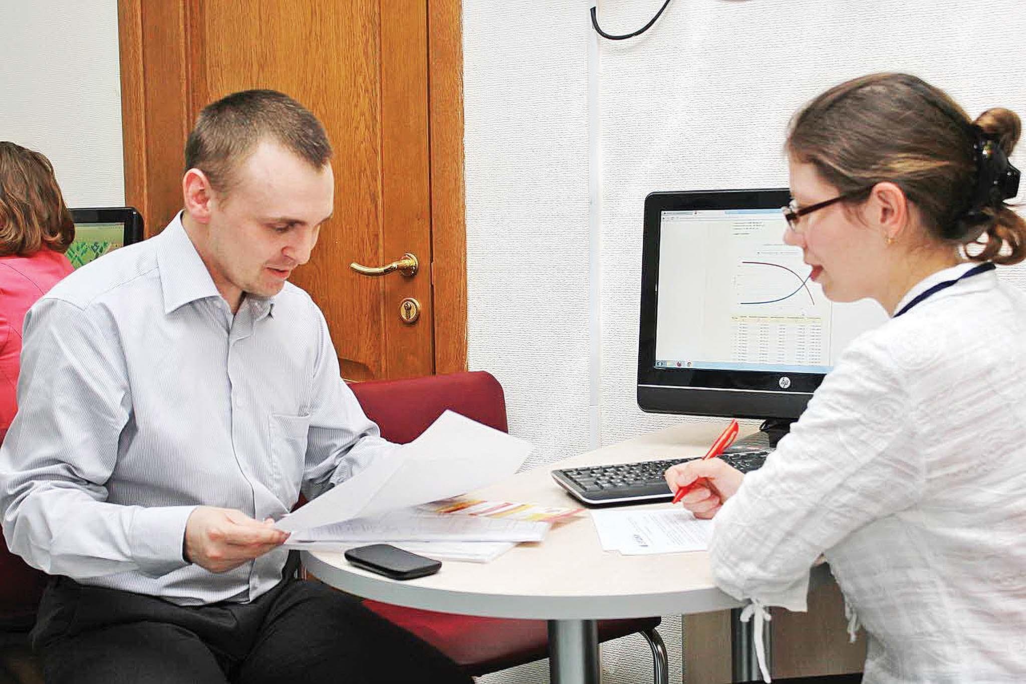 Оформление документов на займ