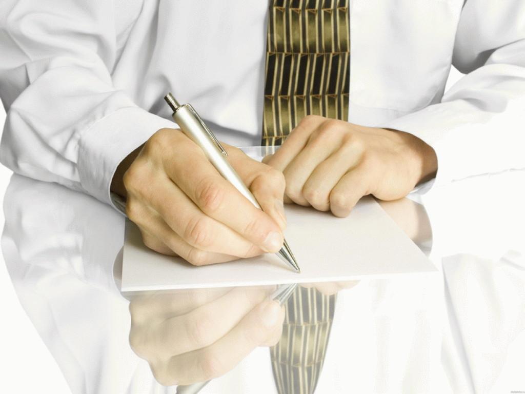 Люди пишут