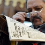 Сокращения пенсионеров