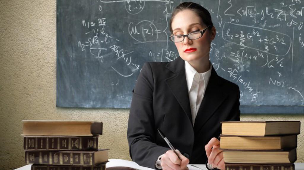 Сокращение учителей
