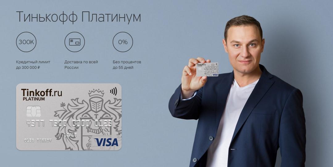 Web-page банка