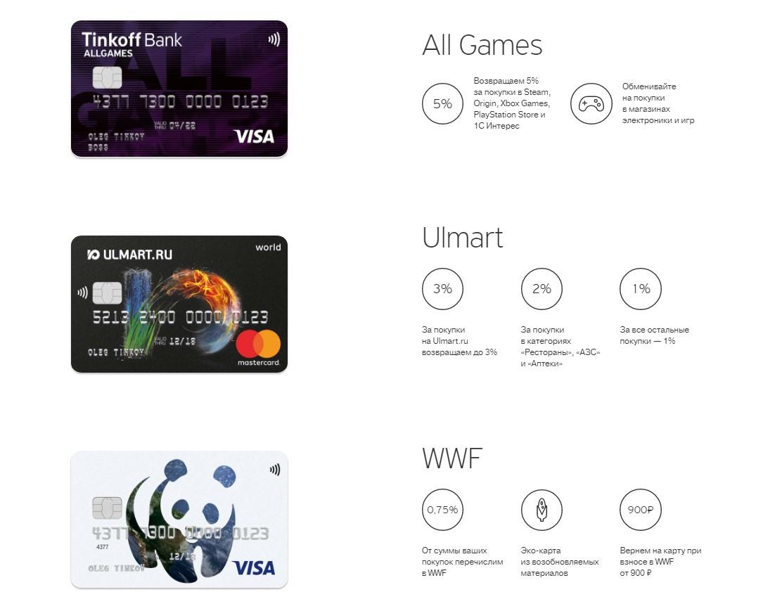 Ulmart, All Games или WWF