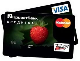 Платежный инструмент