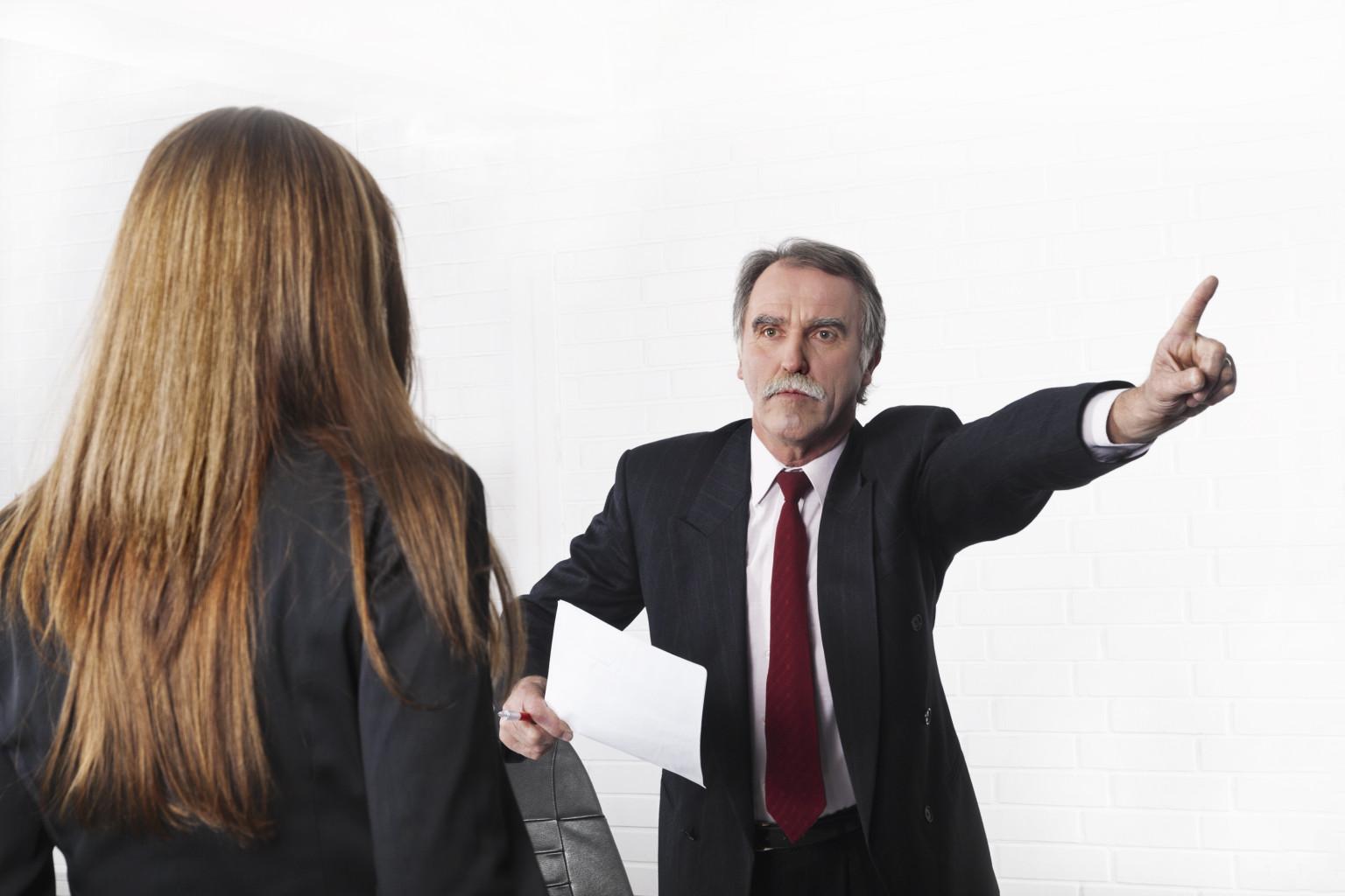 Недовольство начальника