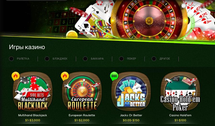 Хрусталь сарайы казино ойнаңыз